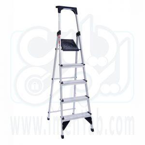 نردبان خانگی 5 پله اطلس