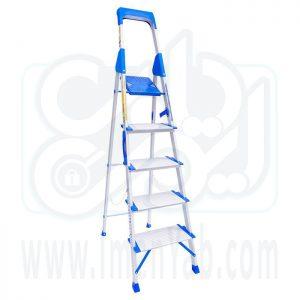 نردبان خانگی 5 پله هایلوکس