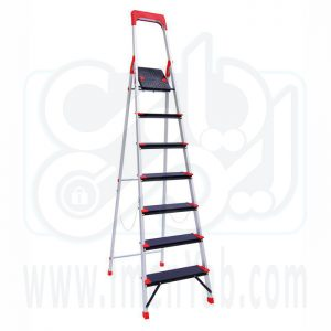 نردبان خانگی 7 پله کلاسیک