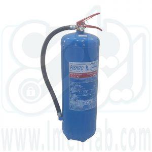 کپسول آتش نشانی آب و گاز 12 کیلویی یشرو