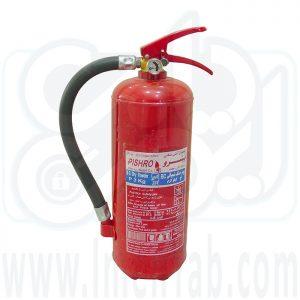 خرید کپسول آتش نشانی پودری 3 کیلویی پیشرو